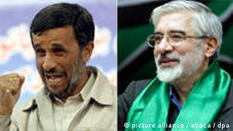 محمود احمدینژاد پس از مناظره با میرحسین موسوی گفته بود که نامهای دیگری را نیز در ارتباط با فسادهای مالی افشا خواهد کرد