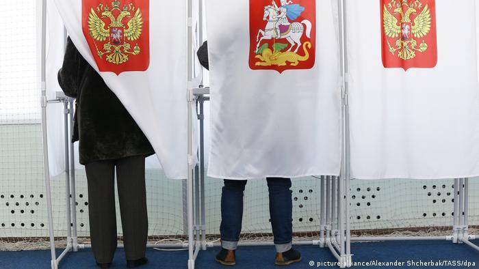 Выборы президента России 18 марта 2018 года