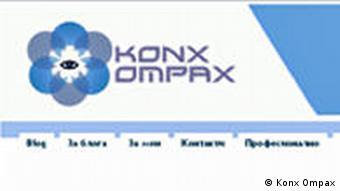 Screenshot konx ompax