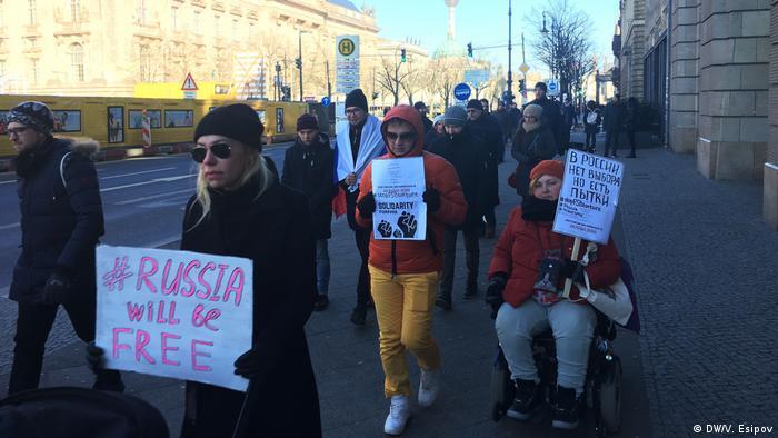 Участники акции протеста в Берлине