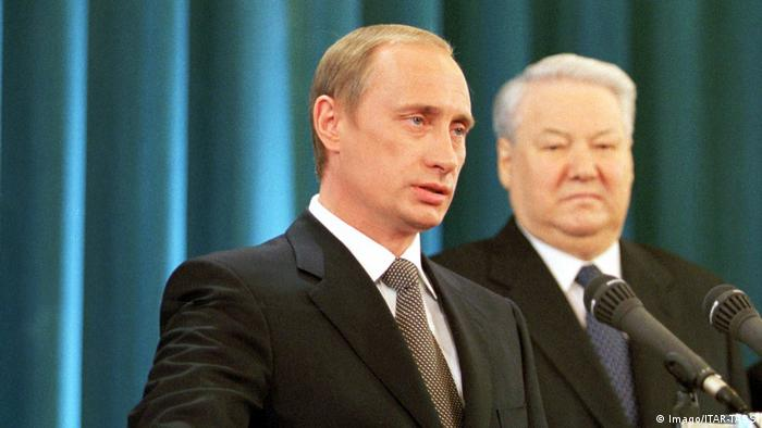 Vladimir Putin taking his first oath of office