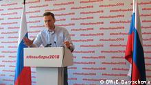 Алексей Навальный в своем штабе