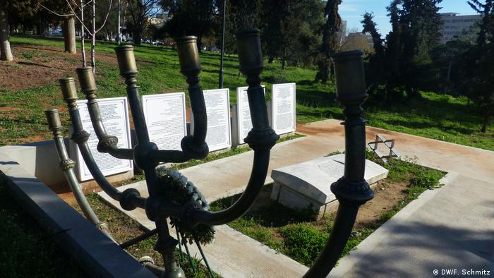 Gedenken an die griechischen Opfer des Holocaust