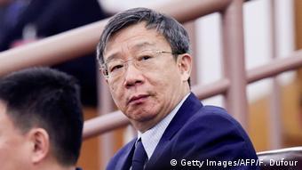 China Nationaler Volkskongress Yi Gang