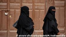Saudi-Arabien Straßenszene in Jeddah
