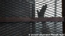 Ägypten Folter
