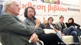 Podiumsdiskussion: 20 Jahre nach dem Mauerfall