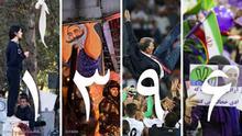 خبرسازان سالی که گذشت به روایت تصویر