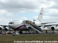 """Самолет """"Ил-96"""", прибывший в Лондон 20 марта 2018 года за сотрудниками российского посольства"""
