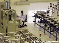 جمهوری اسلامی ایران اعلام کرده است که در این نیروگاه اتمی تازه تاسیس، اورانیوم  را تا ۲۰ درصد برای استفاده در «تحقیقات پزشکی» غنی خواهد کرد.