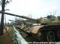 """Танки """"Тип 59"""""""