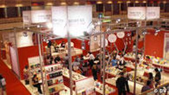 Internationale Buchmesse in Thessaloniki, Griechenland