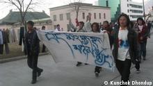 Shokjang, Schriftsteller Tibet private Bilder, Quelle Kunchok Dhondup