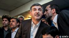 Iran Ahmadinejad