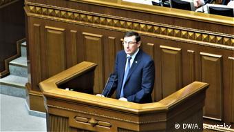 Виступ генпрокурора Юрія Луценка