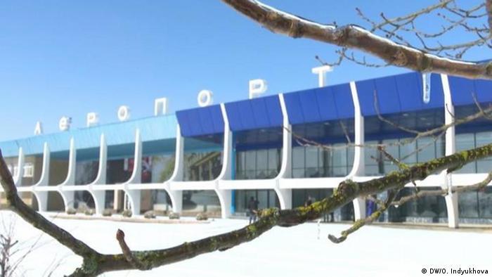 Аеропорт у Миколаєві