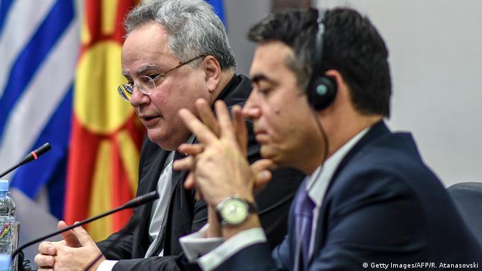 Mazedonien Griechischer Außenminister zu Besuch (Getty Images/AFP/R. Atanasovski)