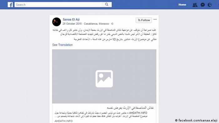 Screenshot Facebook - Sanaa Elaji