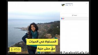 Screenshot Facebook - Laila Kanouni