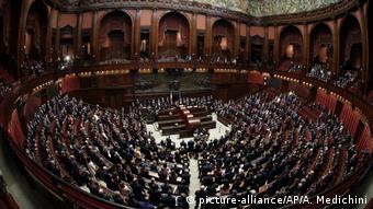 Το κοινοβούλιο στη Ρώμη