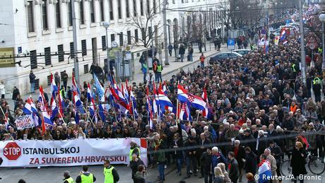 Тисячі хорватів протестували проти
