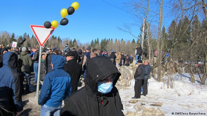 Экологический митинг в Волоколамске