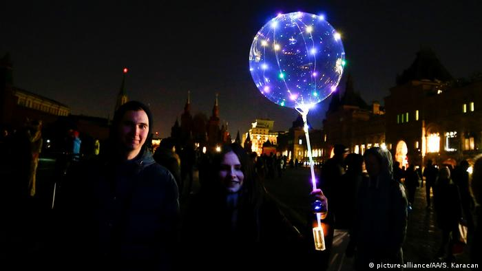 Russland Earth Hour in Moskau (picture-alliance/AA/S. Karacan)