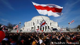 Празднование 100 лет Белорусской Народной Республики в Минске