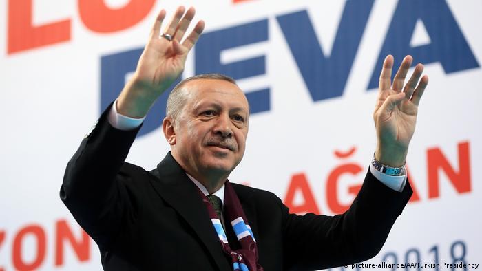 Президент Турции Реджеп Тайип Эрдоган (фото из архива)