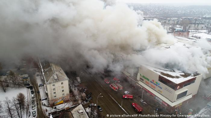 A shopping mall on fire in Kemerovo, Siberia