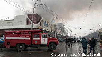 Торговый центр Зимняя вишня во время пожара 25 марта 2018 года