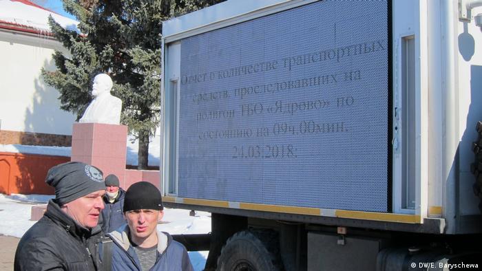 Машина МЧС на площади Волоколамска, чтобы жители могли следить за количеством мусоровозов