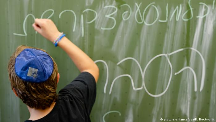 German schools, especially in the capital, Berlin, have seen a rise in anti-Semitic incidents.