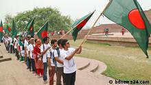 Bangladesch Feierlichkeiten zum Unabhängigkeitstag