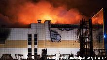 Russland Brand im Einkaufszentrum der sibirischen Stadt Kemerowo