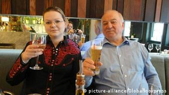 Сергей Скрипал и дъщеря му Юлия