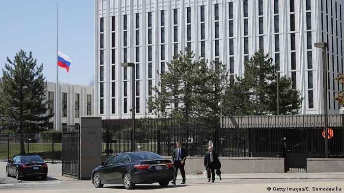 Посольство Росії в США