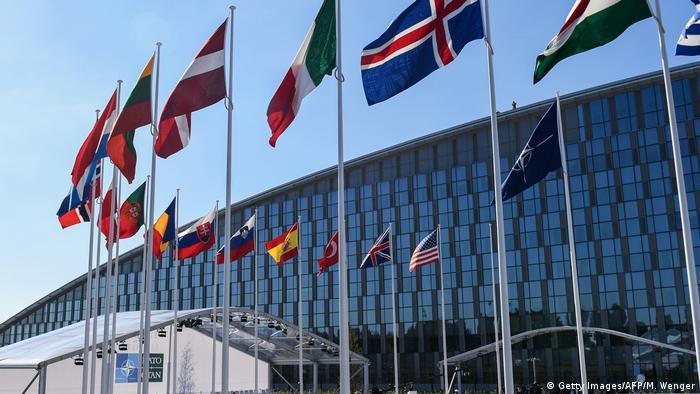 Brüssel Nato-Hauptquartier (Getty Images/AFP/M. Wenger)