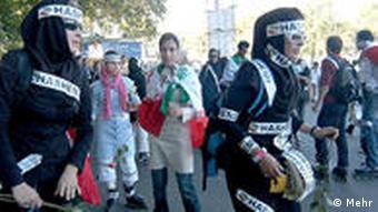 جوانان هوادار هاشمی رفسنجانی در انتخابات ریاست جمهوری ۱۳۸۴