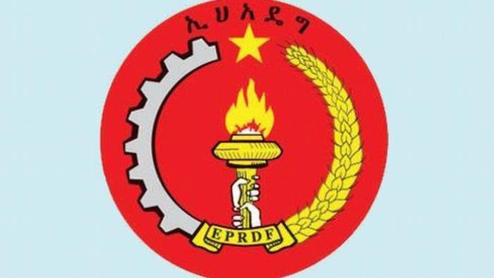 EPRDF Logo