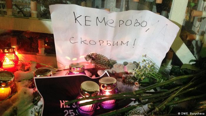 Москвичи скорбят