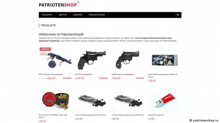 Screenshot of patriotenshop.ru