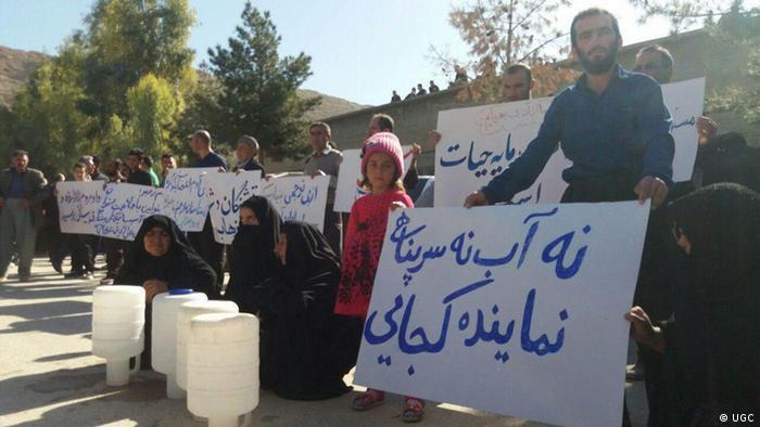 Iran Folgen des Erdbebens in der Provinz Kermanchah