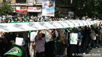 زنجیره انسانی طرفداران موسوی از میدان انقلاب تا میدان آزادی، چهارشنبه بیستم خرداد ۱۳۸۸