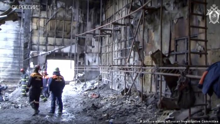 Burnt-out room in the shopping center (picture-alliance/Russian Investigative Committee)