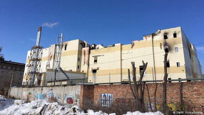 Сгоревший торгово-развлекательный центр Зимняя вишня в Кемерово
