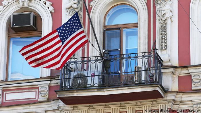 Здание генконсульства США в Петербурге