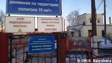 Russland Mülldeponie Wolowitschi