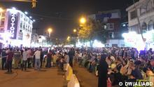 Hundreds of people from Karrada participate in the Festival of Relief.