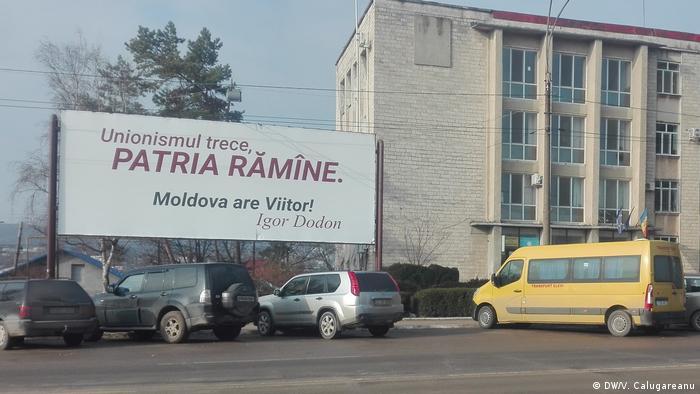 Предвыборный плакат Игоря Додона на предыдущих выборах